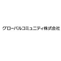 RECRUIT SITE グローバルコミュニティ株式会社(大和ハウスグループ)