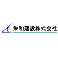 RECRUIT SITE 栄和建設株式会社