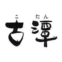 RECRUIT SITE らーめん古潭 (株式会社吉光)