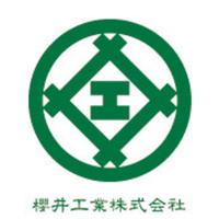 櫻井工業株式会社
